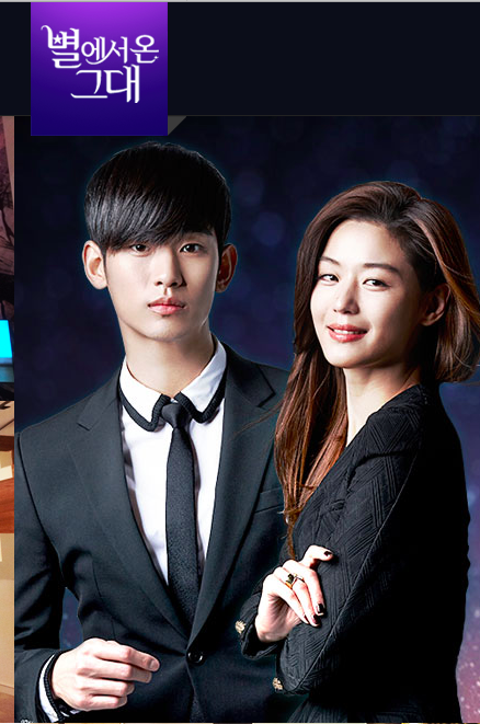 This is the first Korean drama that we really enjoyed
